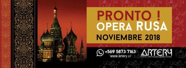 Banner Opera